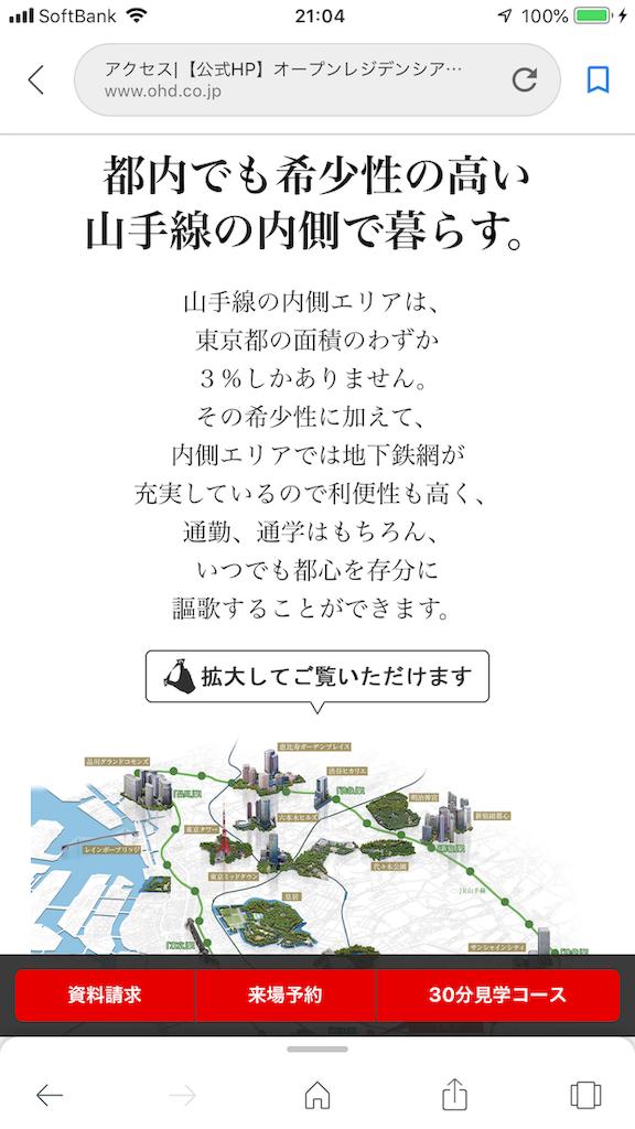 f:id:TokuheiKumagai:20190526215358p:image