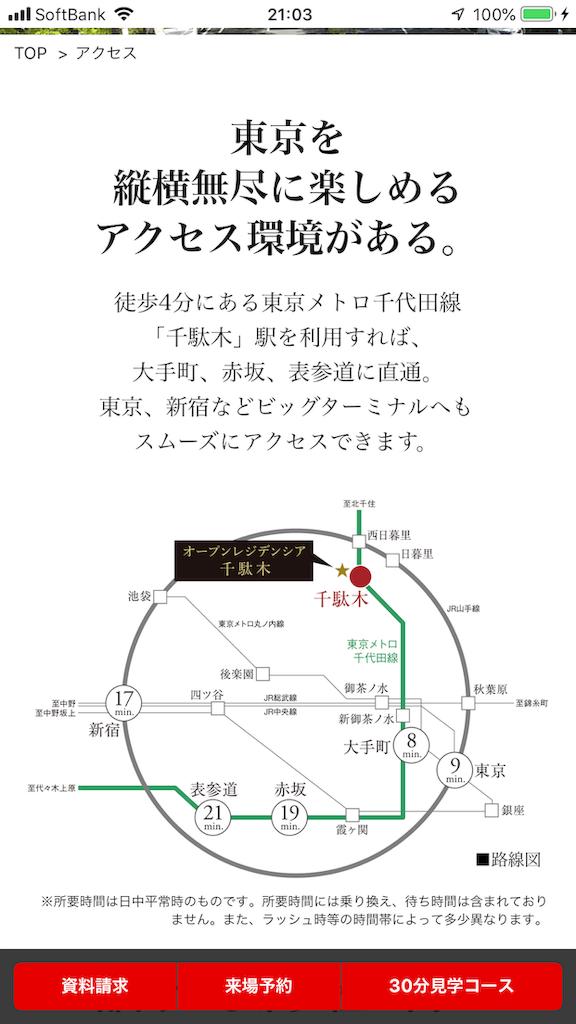 f:id:TokuheiKumagai:20190526215421p:image