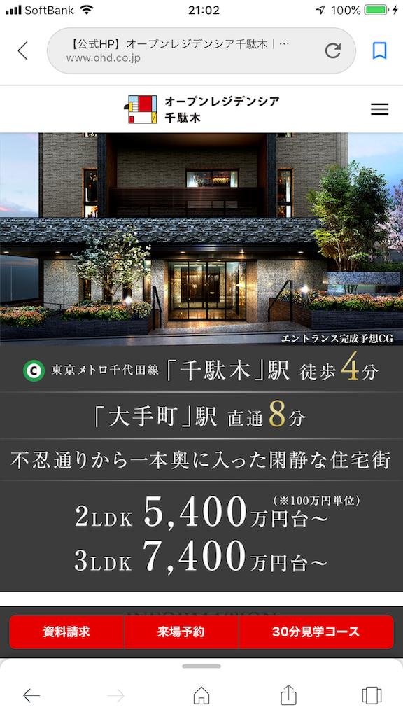 f:id:TokuheiKumagai:20190526215425p:image