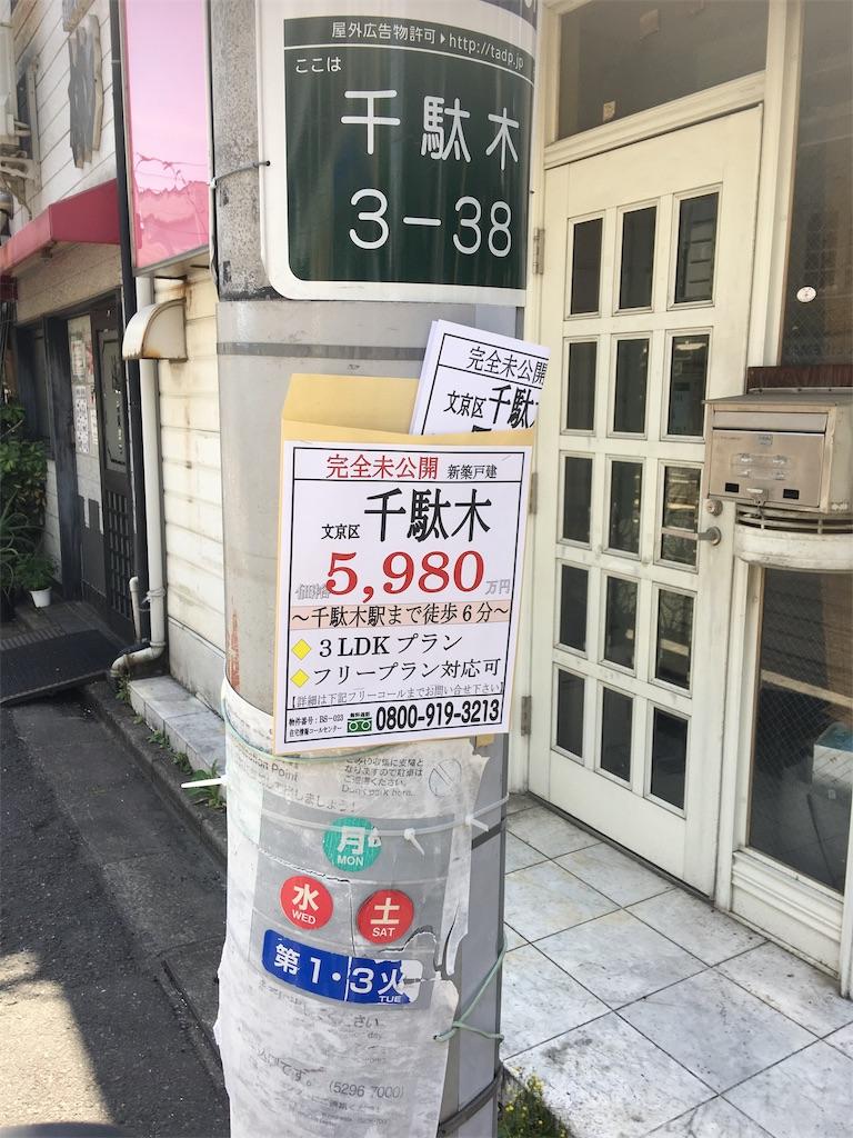 f:id:TokuheiKumagai:20190526222632j:image