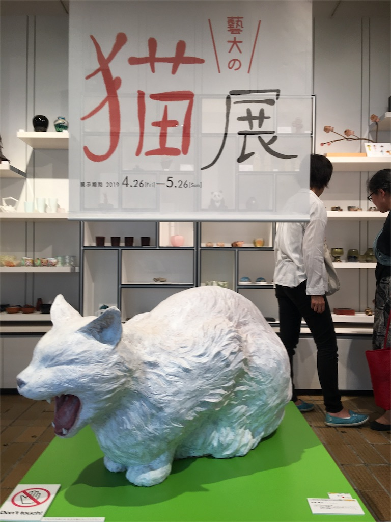 f:id:TokuheiKumagai:20190527210441j:image