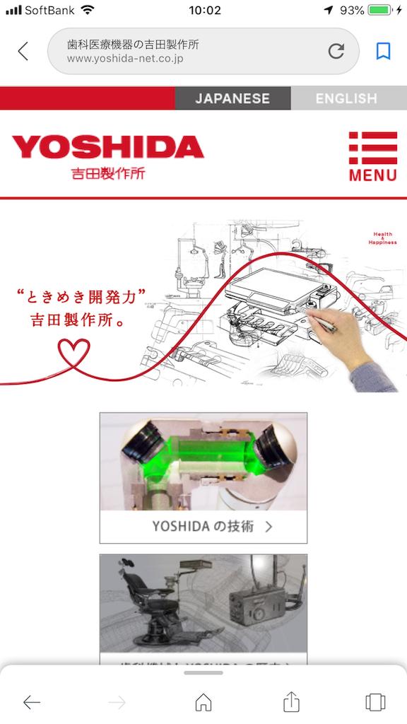 f:id:TokuheiKumagai:20190528220135p:image
