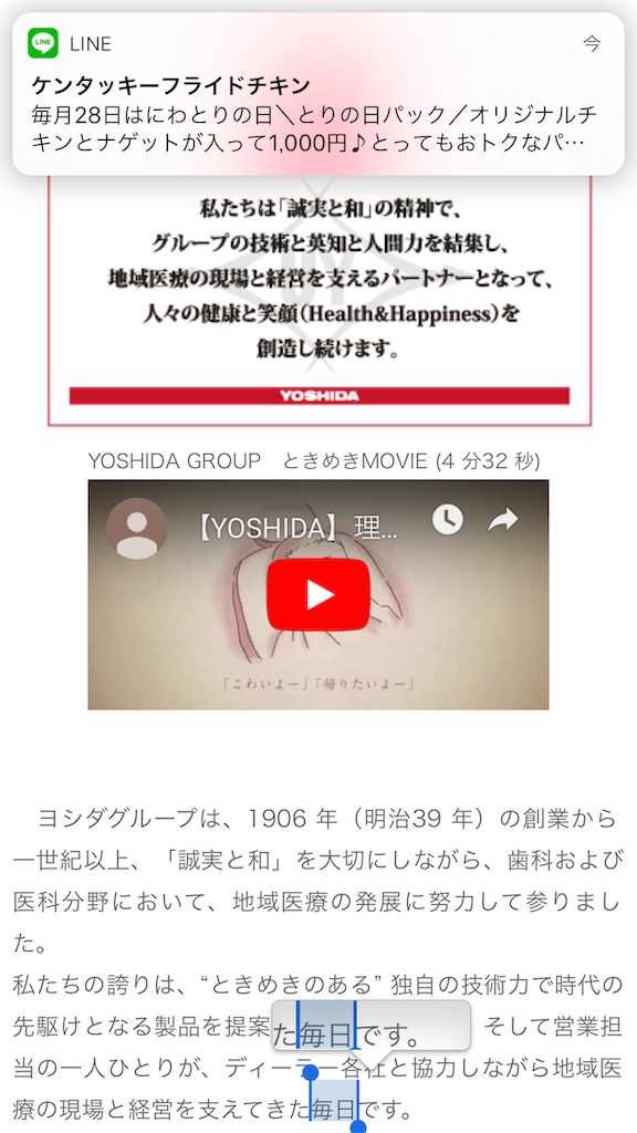 f:id:TokuheiKumagai:20190528220141p:image