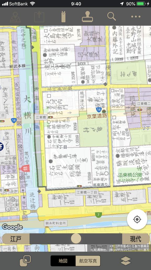 f:id:TokuheiKumagai:20190528220150p:image