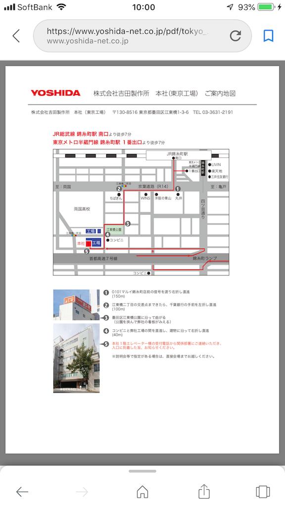 f:id:TokuheiKumagai:20190528220200p:image