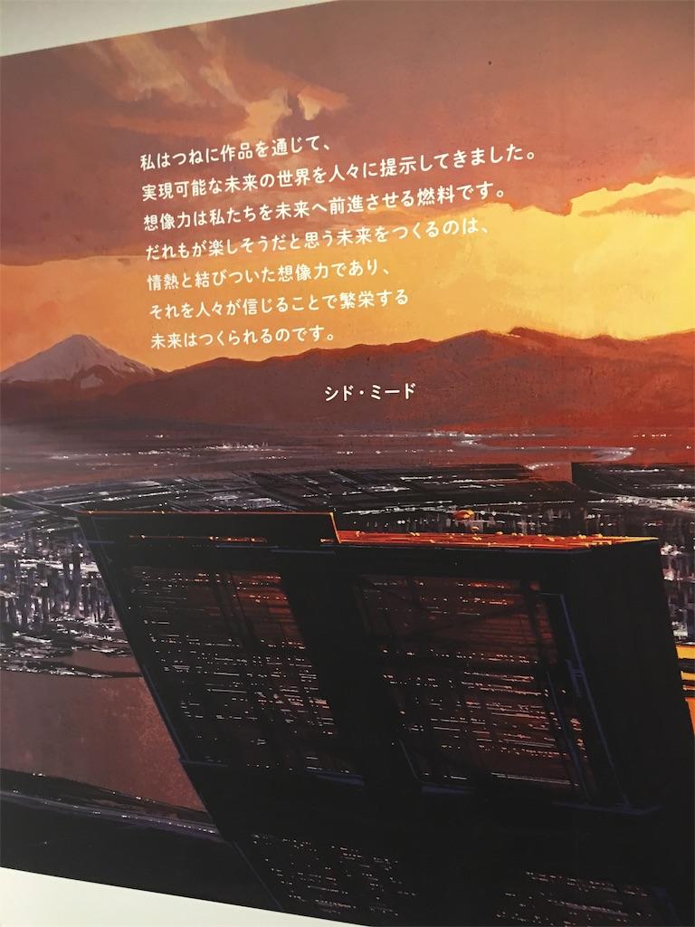 f:id:TokuheiKumagai:20190529231538j:image
