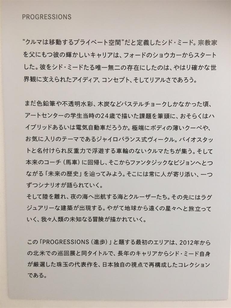 f:id:TokuheiKumagai:20190529231544j:image