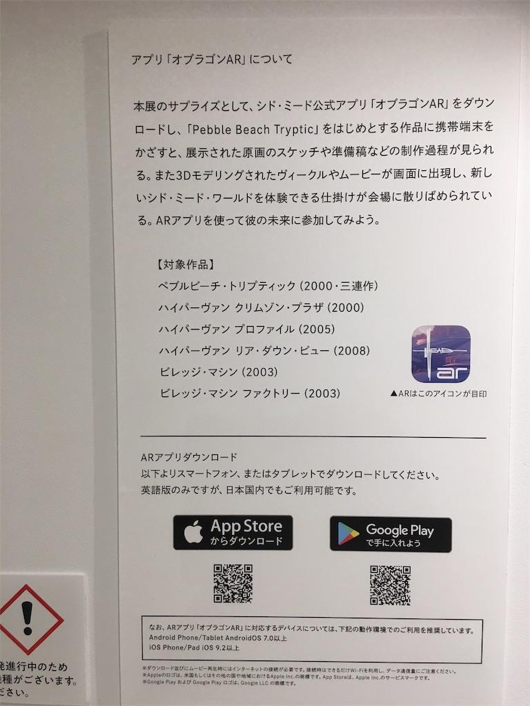 f:id:TokuheiKumagai:20190529231556j:image