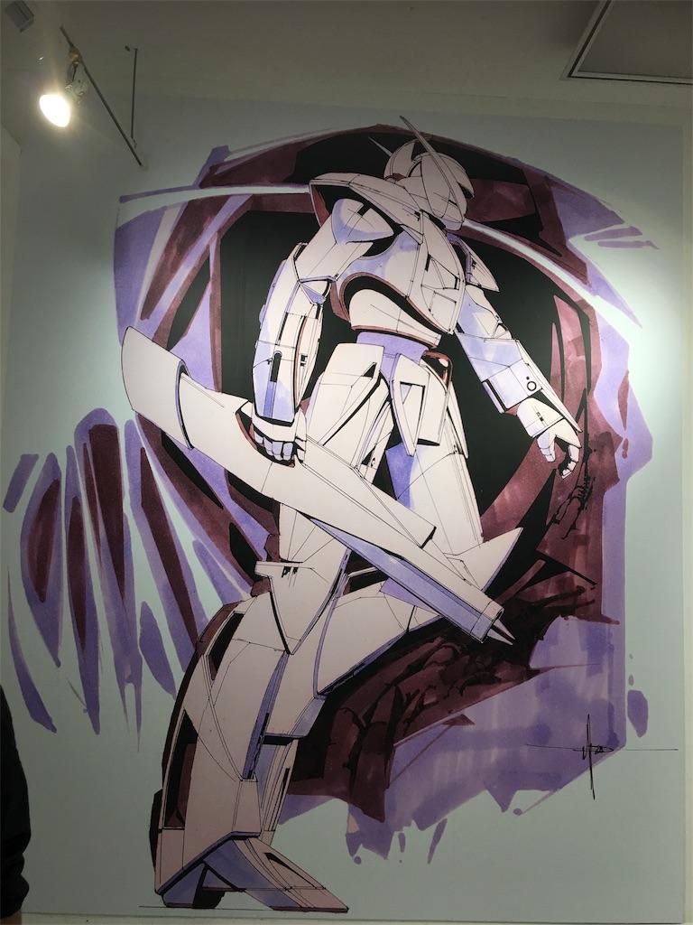 f:id:TokuheiKumagai:20190529231626j:image