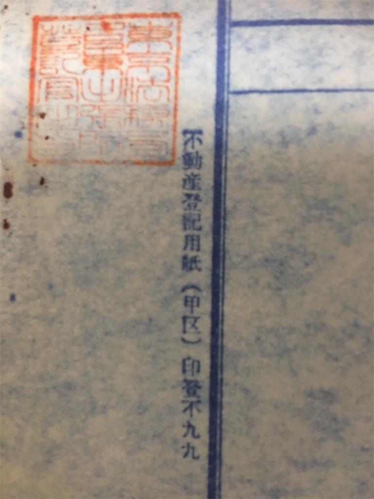 f:id:TokuheiKumagai:20190531093219j:image