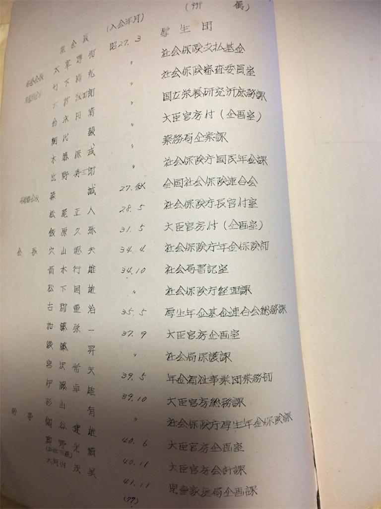 f:id:TokuheiKumagai:20190531224935j:image