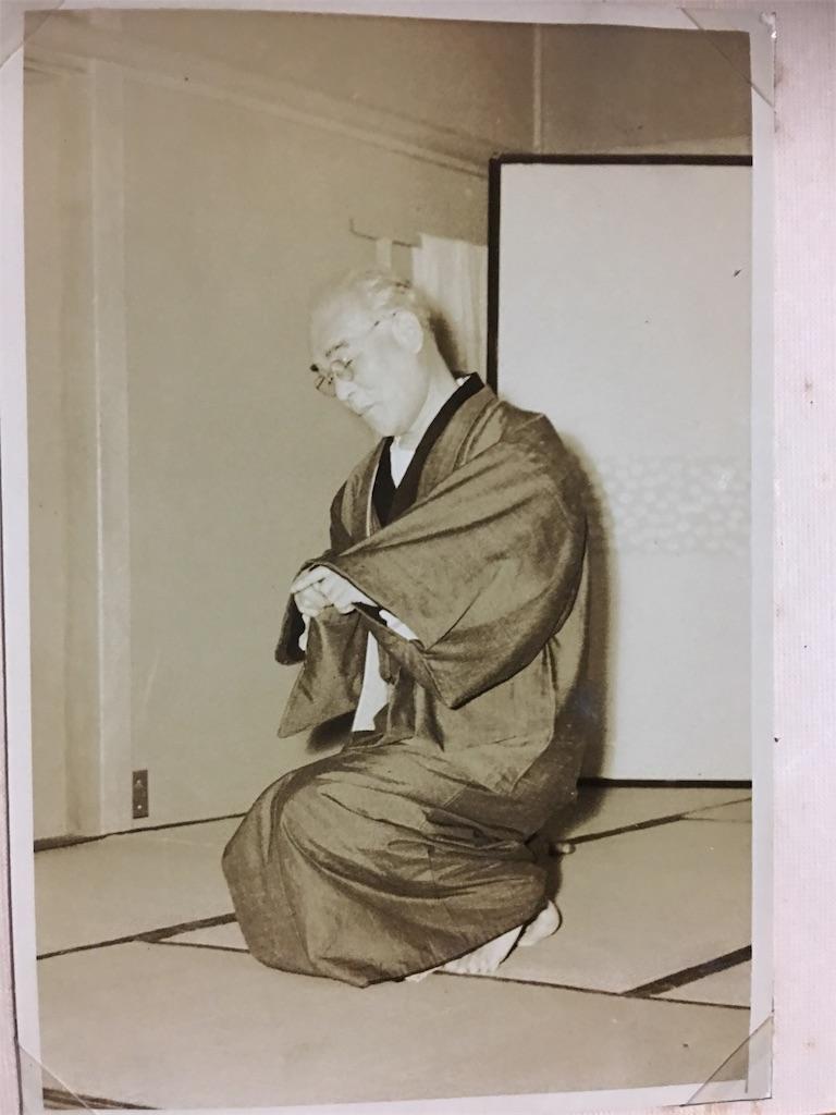 f:id:TokuheiKumagai:20190531231554j:image