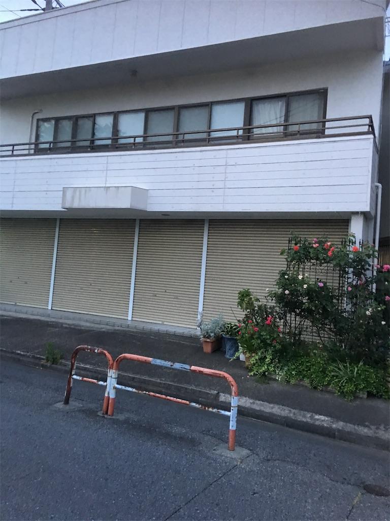 f:id:TokuheiKumagai:20190601212440j:image