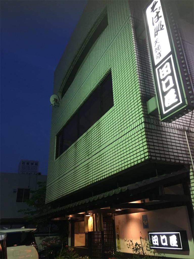 f:id:TokuheiKumagai:20190601212522j:image