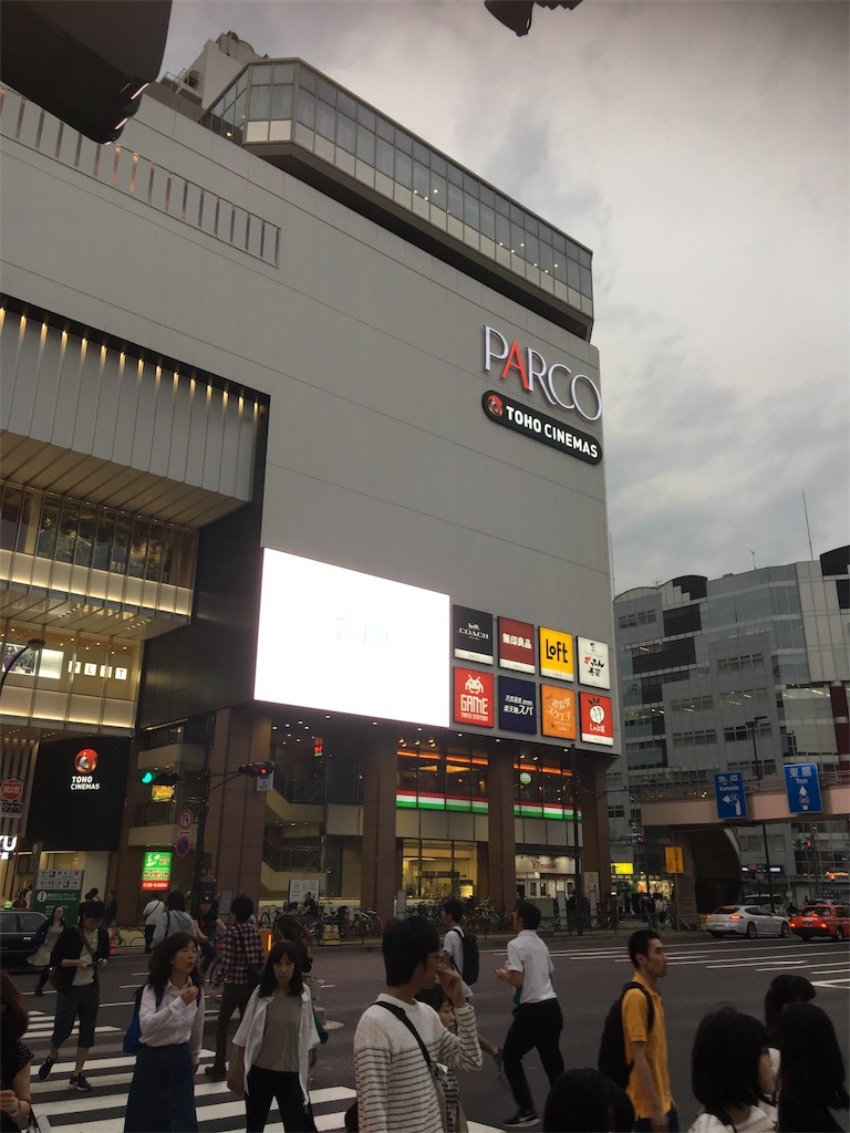 f:id:TokuheiKumagai:20190602221620j:image