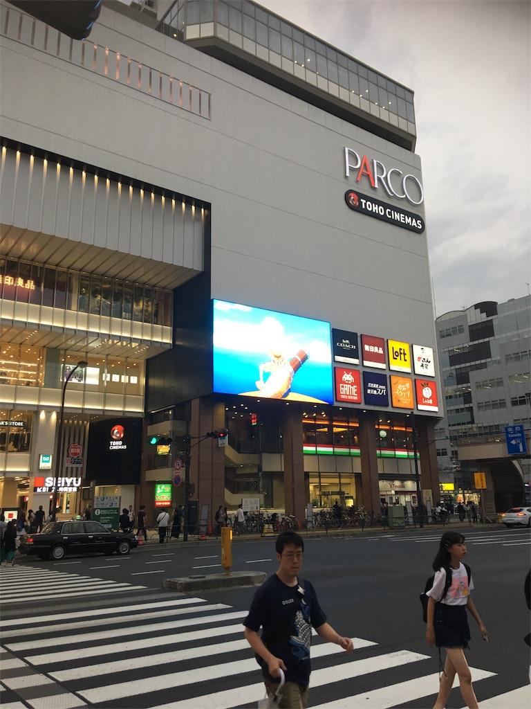 f:id:TokuheiKumagai:20190602221631j:image