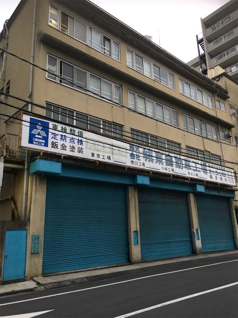 f:id:TokuheiKumagai:20190602221643j:image