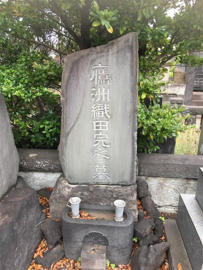 f:id:TokuheiKumagai:20190603215103j:image