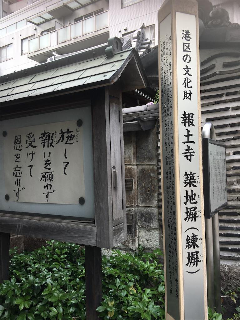 f:id:TokuheiKumagai:20190605214151j:image