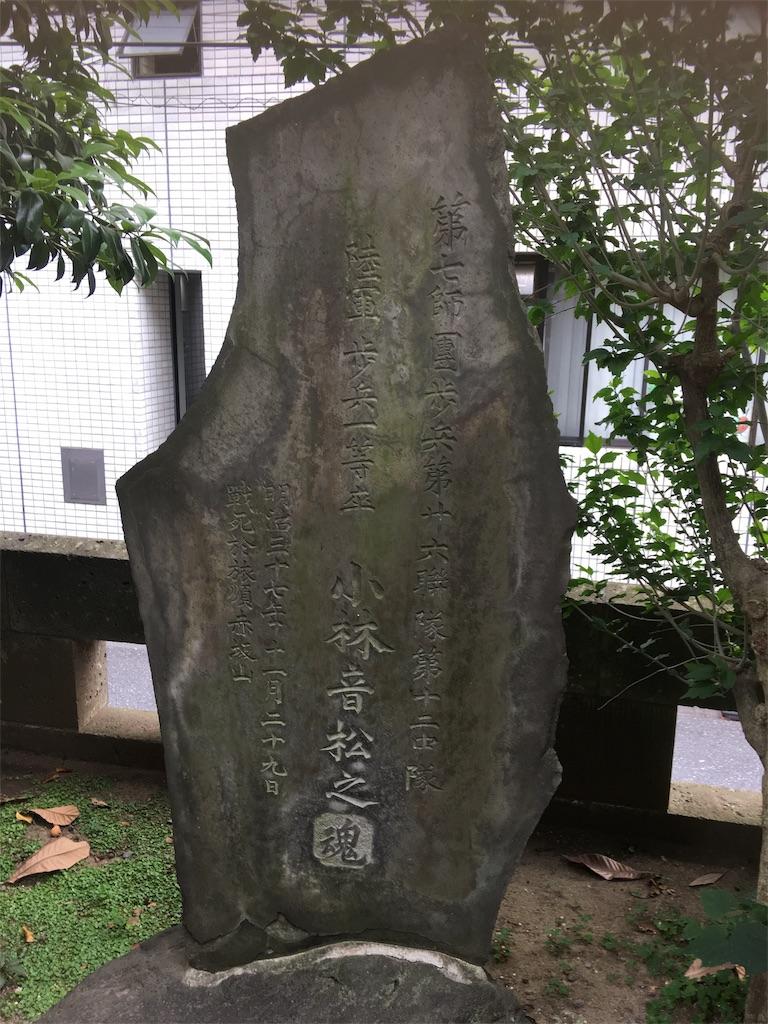f:id:TokuheiKumagai:20190605214154j:image