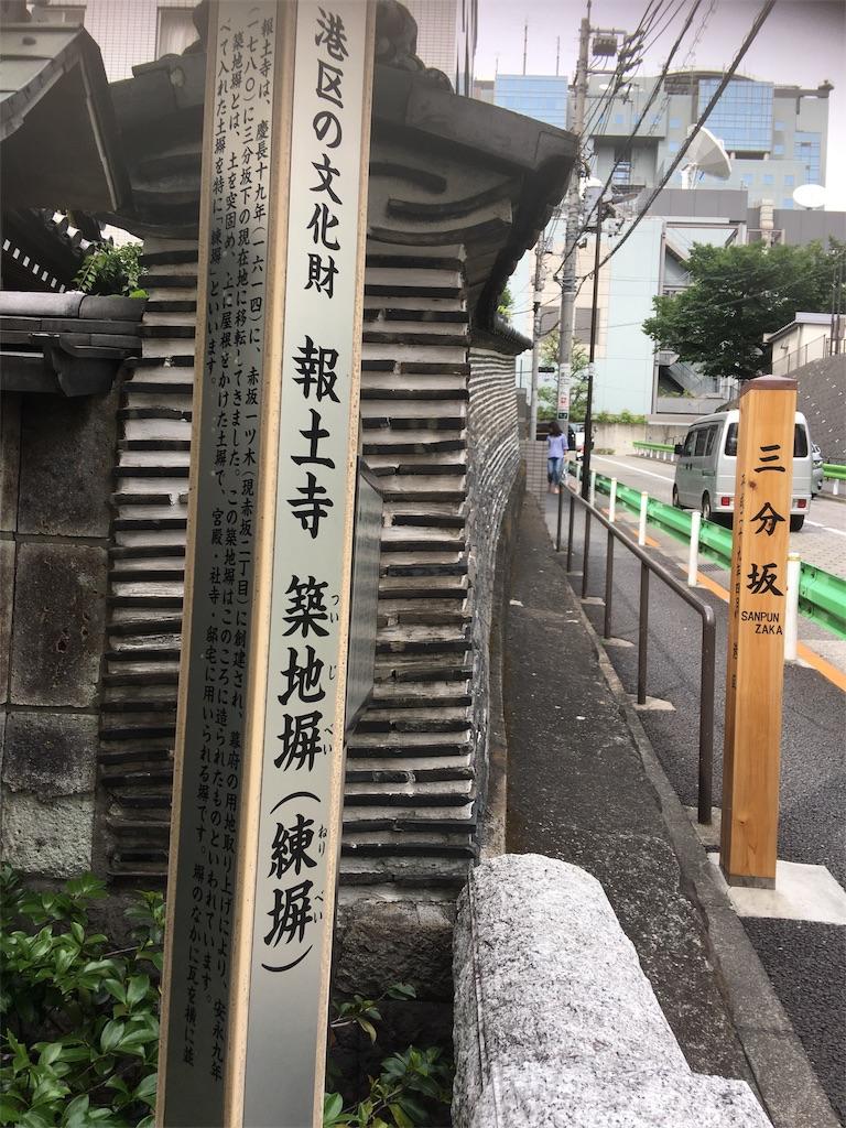 f:id:TokuheiKumagai:20190605214157j:image