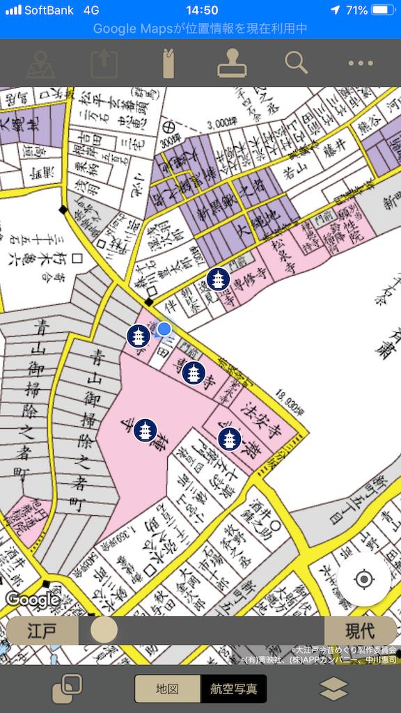 f:id:TokuheiKumagai:20190605214217p:image
