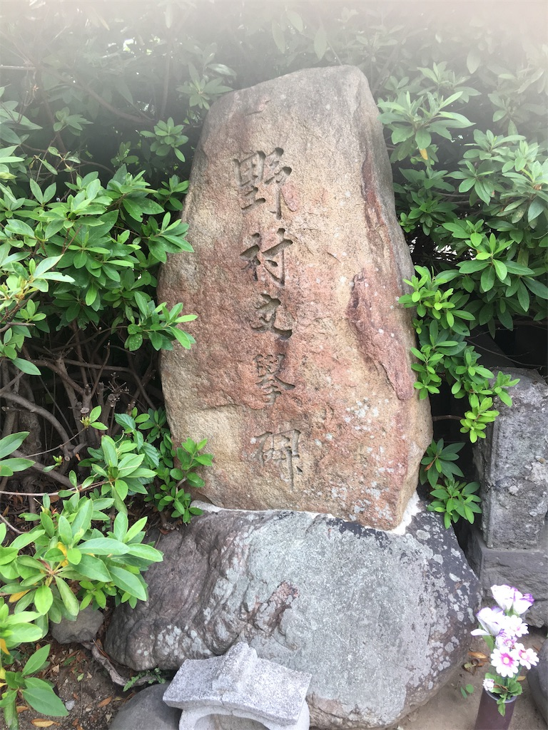 f:id:TokuheiKumagai:20190605214251j:image
