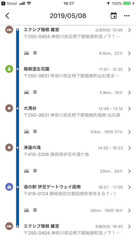f:id:TokuheiKumagai:20190606233634p:image