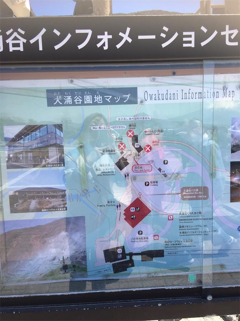 f:id:TokuheiKumagai:20190607004233j:image