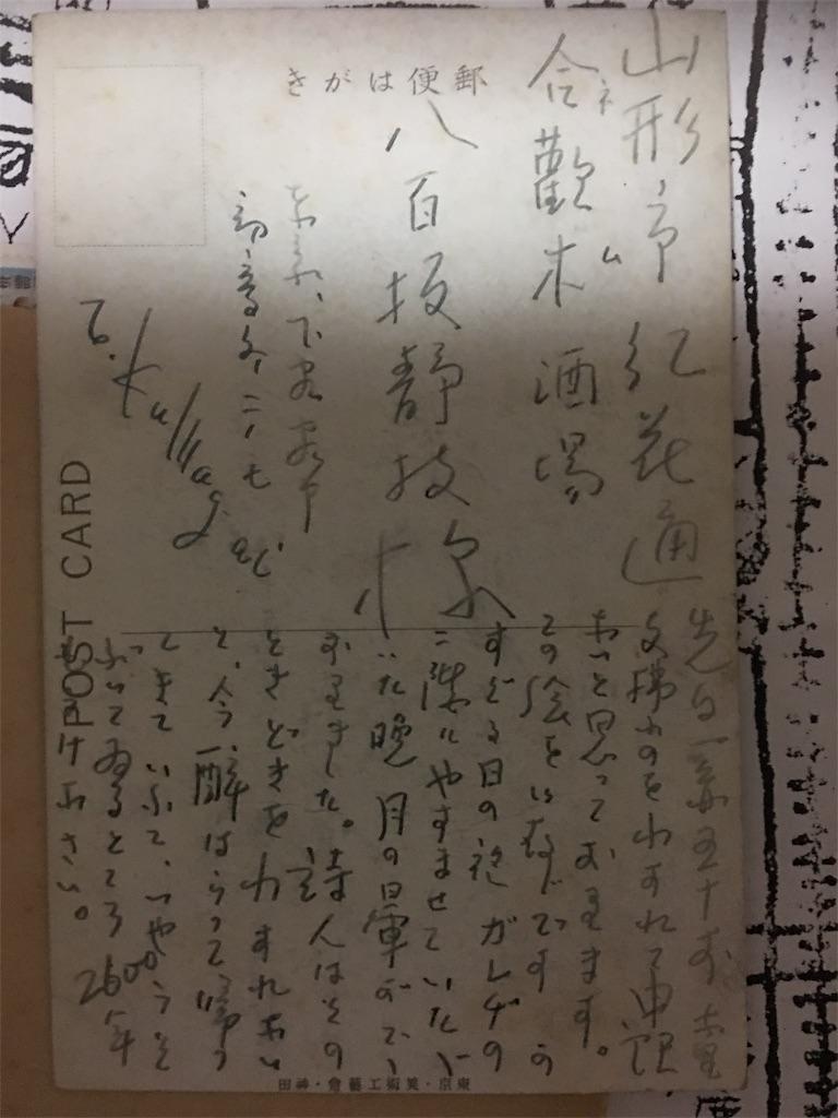 f:id:TokuheiKumagai:20190609014843j:image