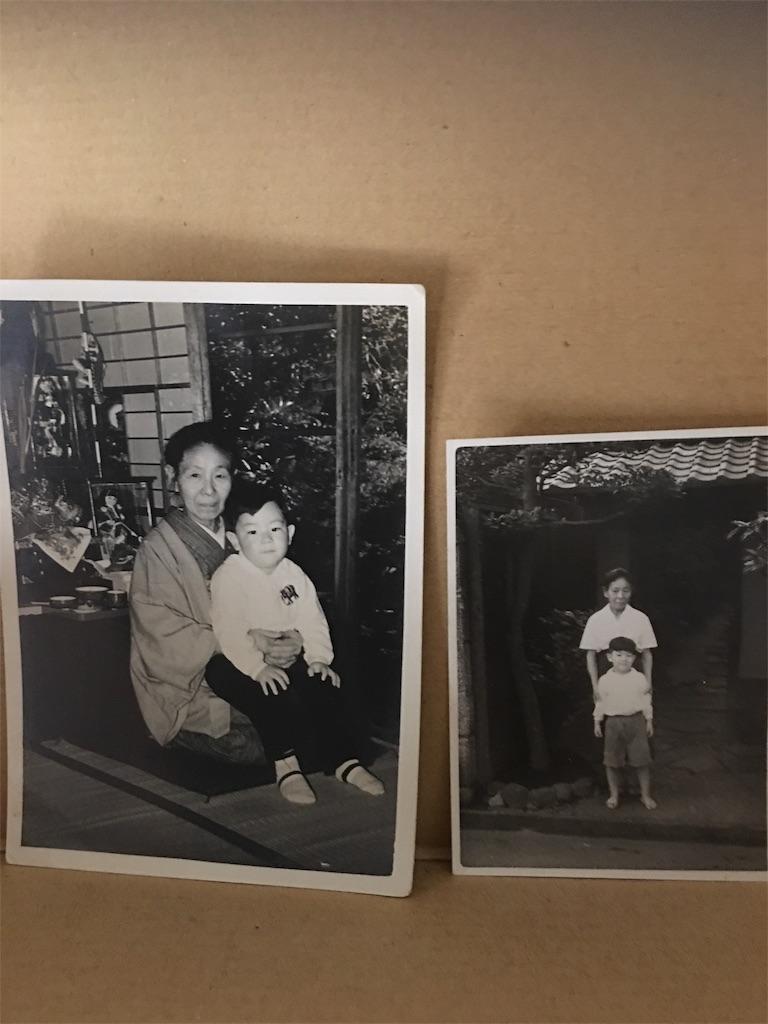 f:id:TokuheiKumagai:20190609143501j:image
