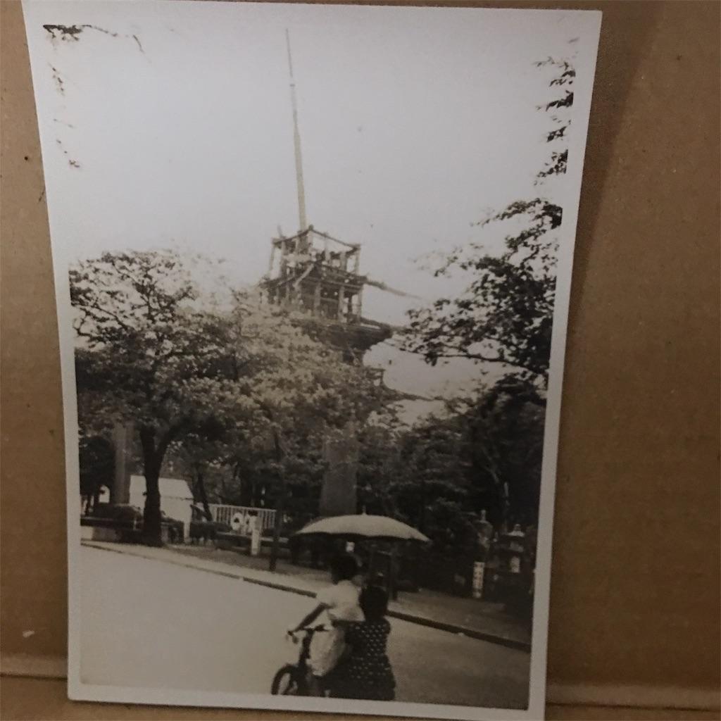 f:id:TokuheiKumagai:20190609143503j:image
