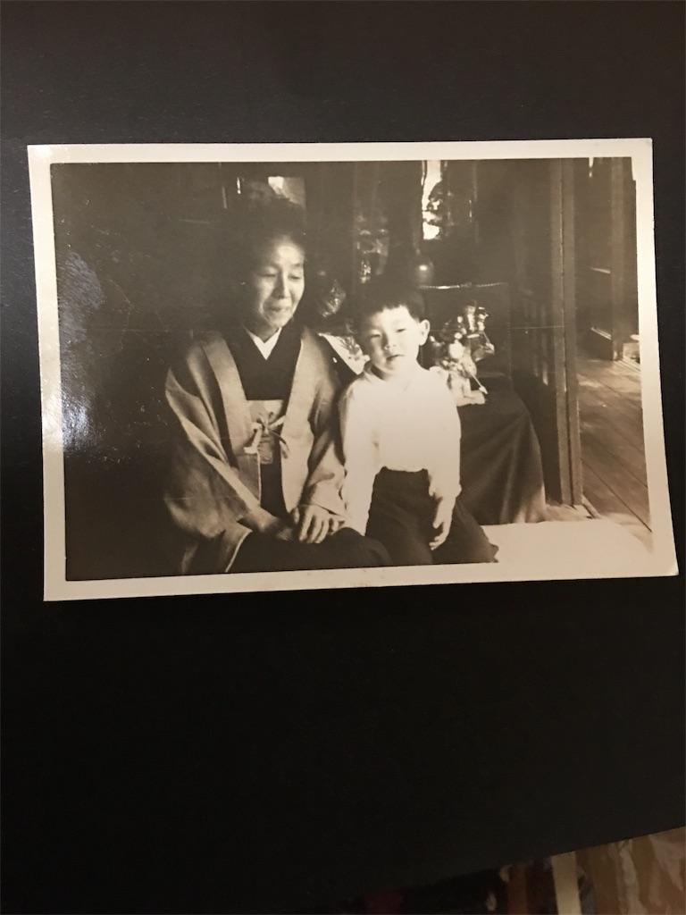 f:id:TokuheiKumagai:20190609143519j:image