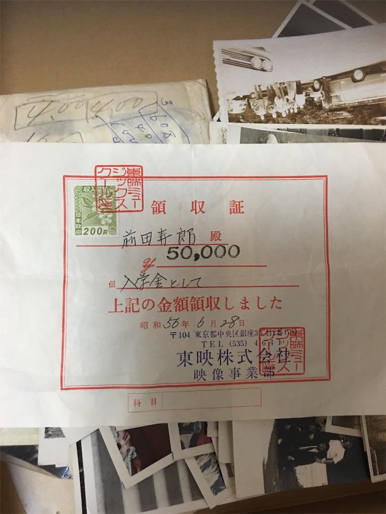 f:id:TokuheiKumagai:20190609143556j:image