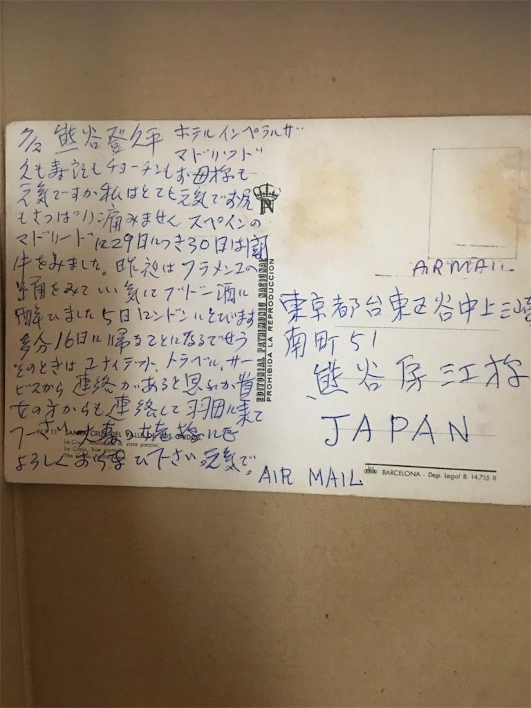 f:id:TokuheiKumagai:20190609143652j:image