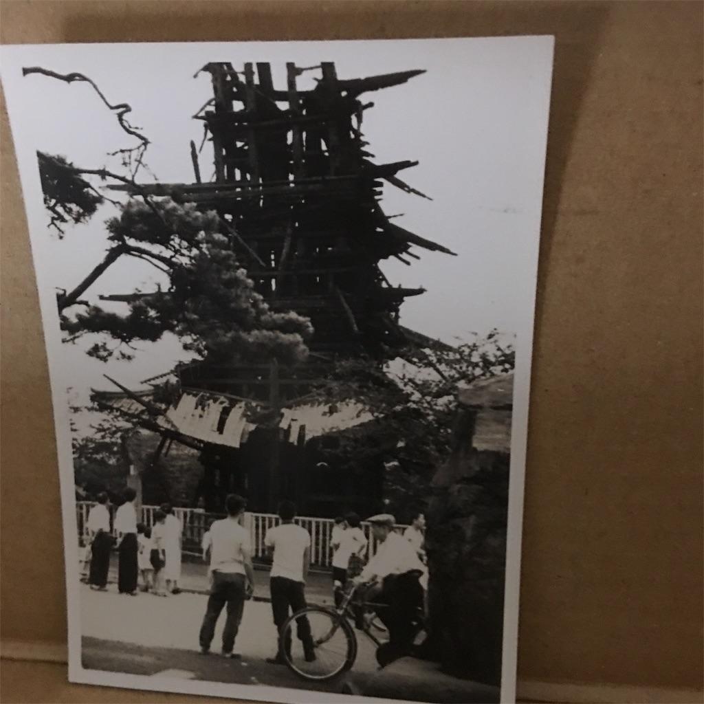 f:id:TokuheiKumagai:20190609143711j:image