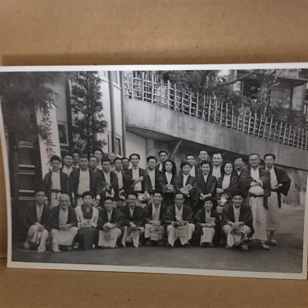 f:id:TokuheiKumagai:20190609143728j:image