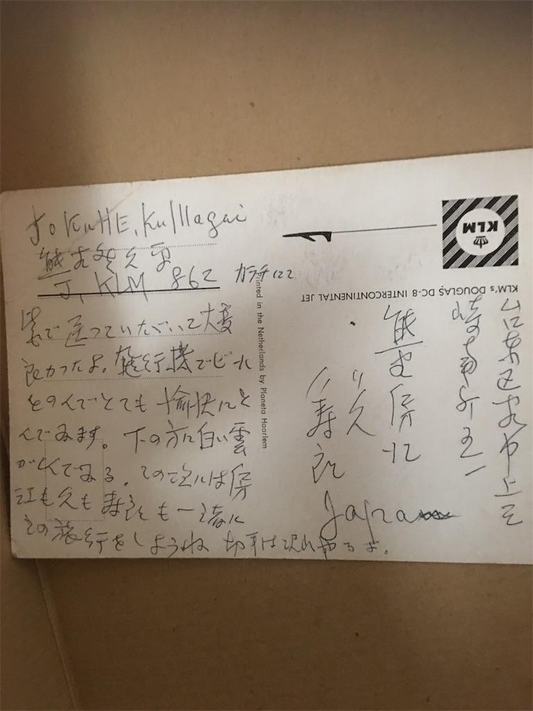 f:id:TokuheiKumagai:20190609143803j:image