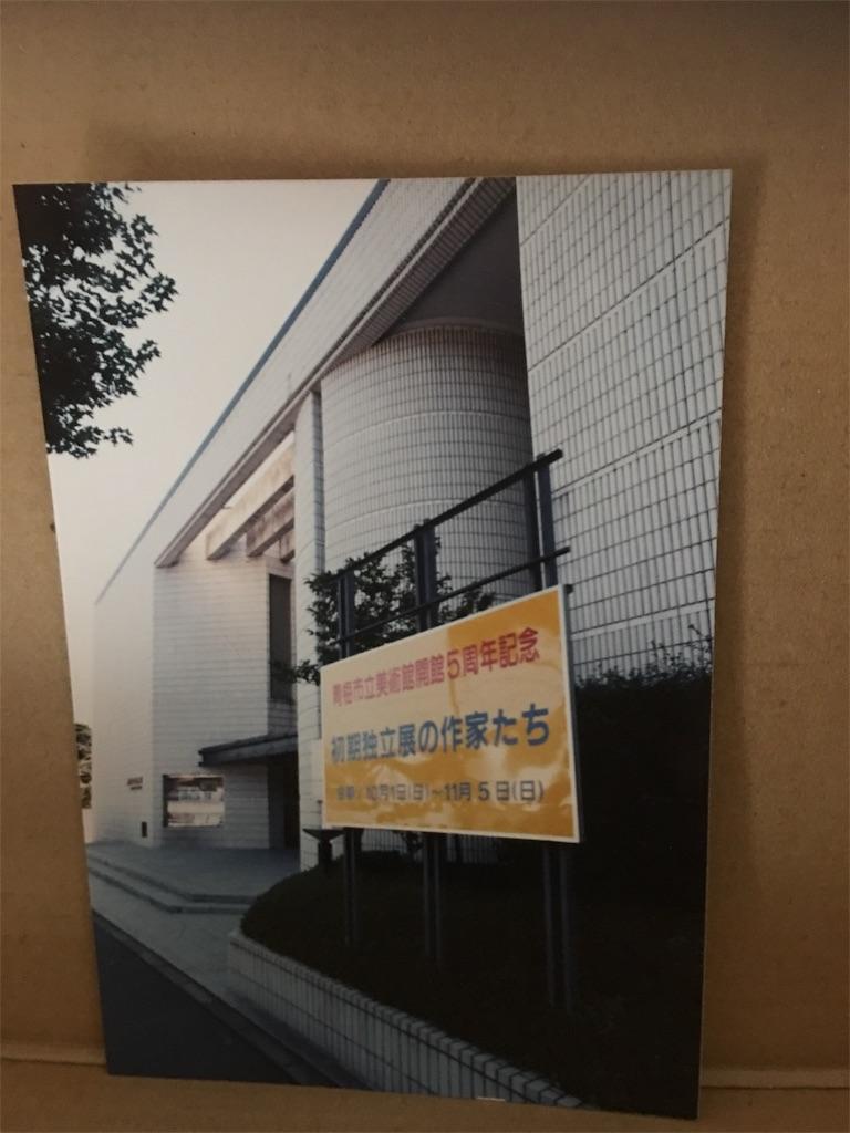 f:id:TokuheiKumagai:20190609143828j:image