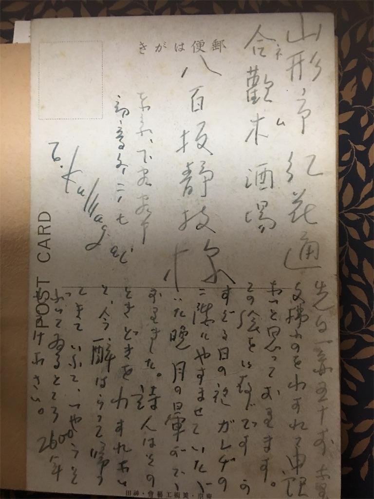 f:id:TokuheiKumagai:20190610213531j:image