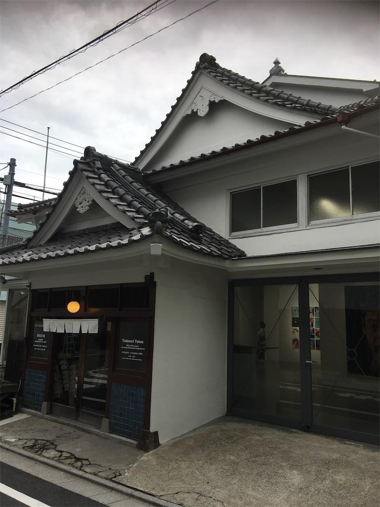 f:id:TokuheiKumagai:20190611192236j:image