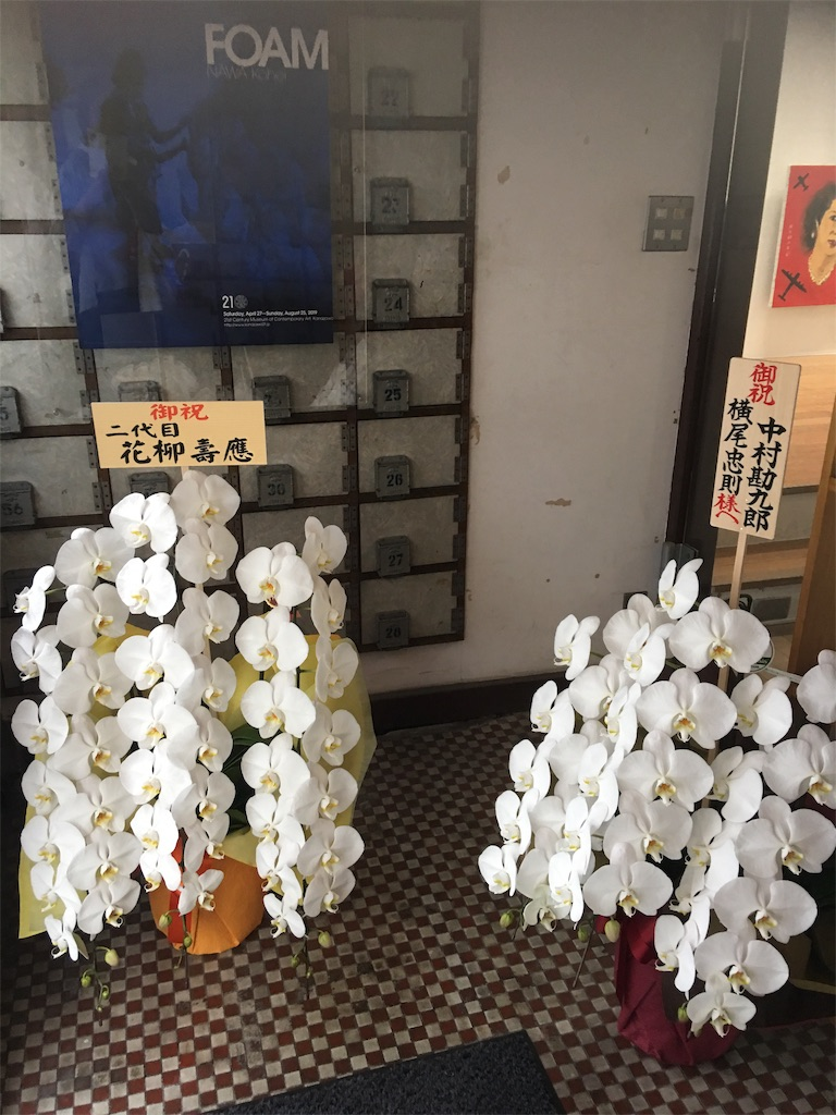 f:id:TokuheiKumagai:20190611192300j:image