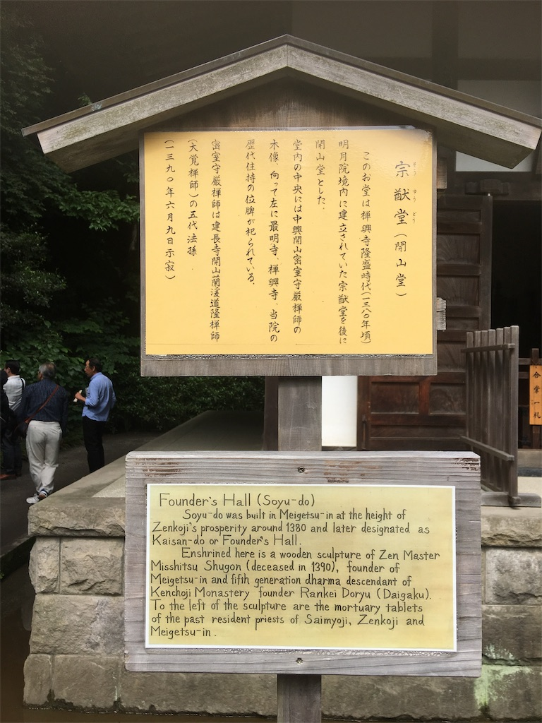f:id:TokuheiKumagai:20190612221846j:image