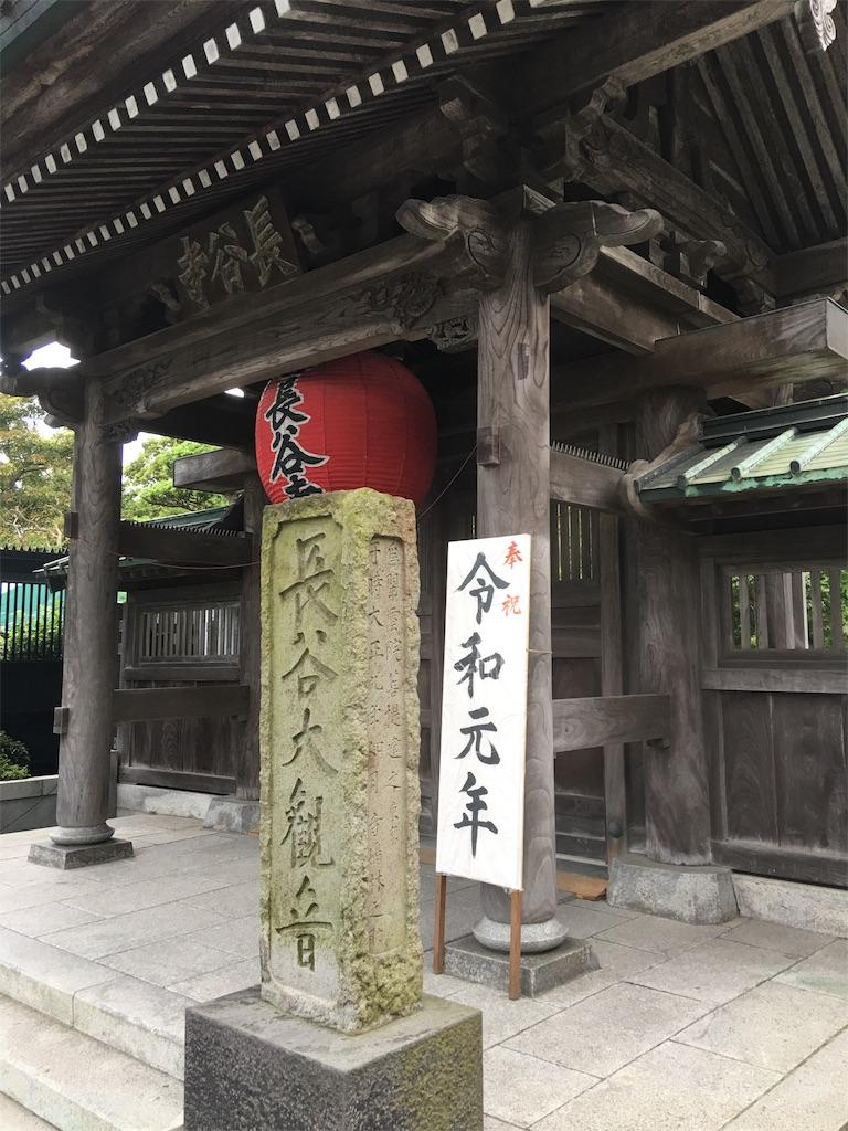 f:id:TokuheiKumagai:20190612222047j:image