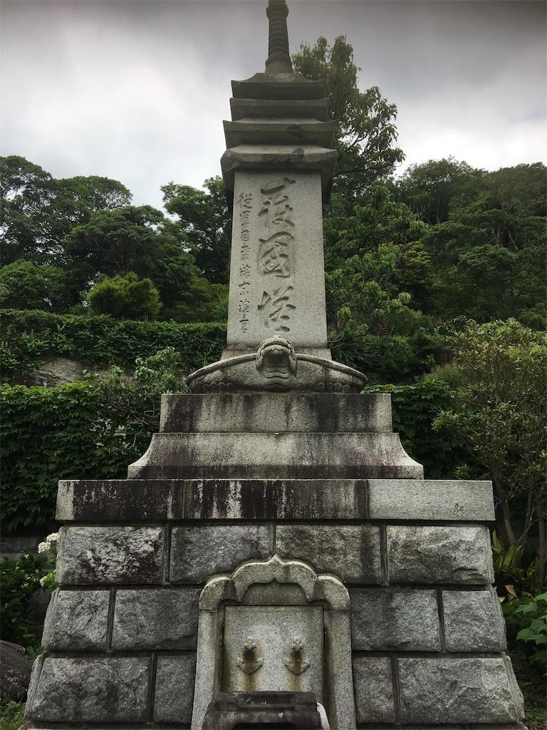f:id:TokuheiKumagai:20190612222207j:image