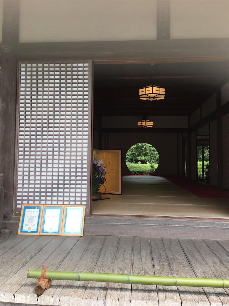f:id:TokuheiKumagai:20190612222233j:image