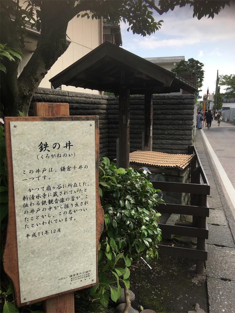 f:id:TokuheiKumagai:20190612222302j:image