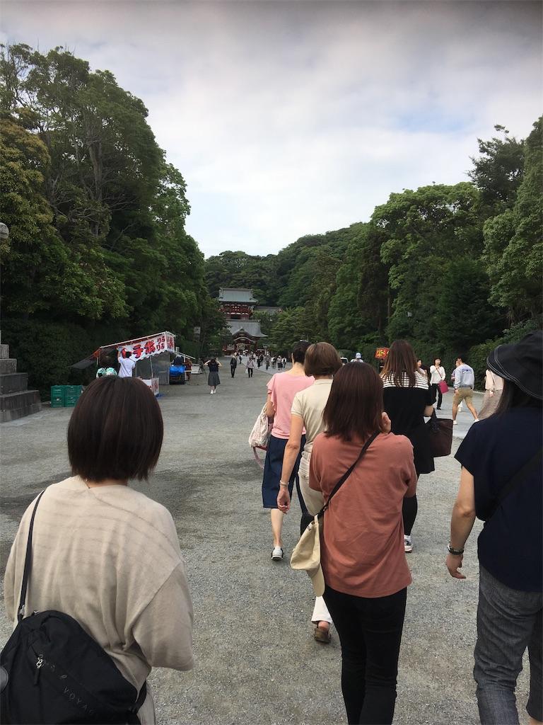 f:id:TokuheiKumagai:20190612222326j:image