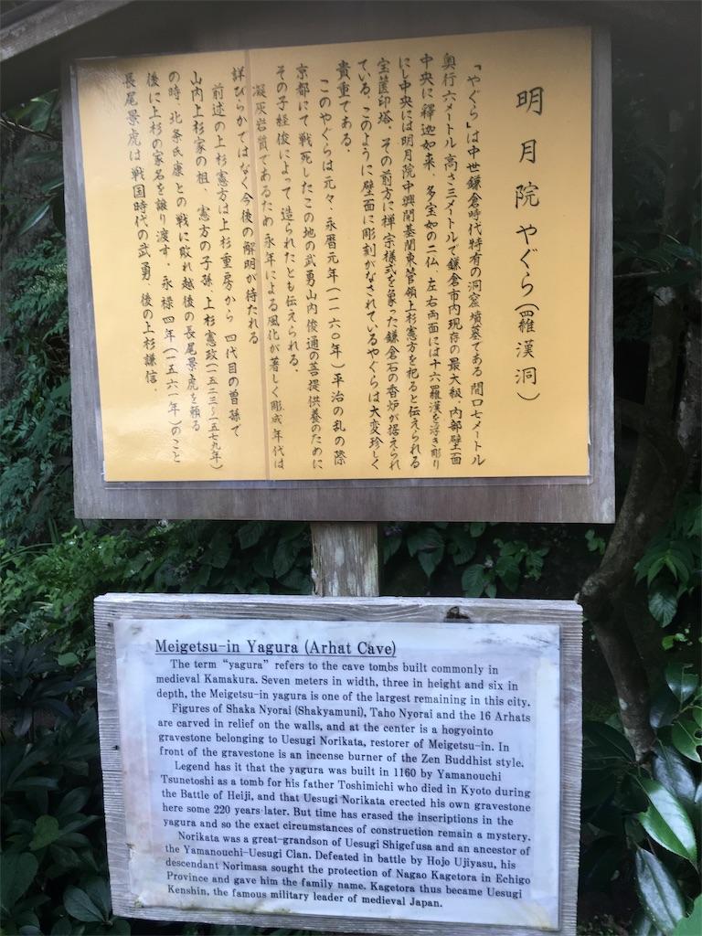 f:id:TokuheiKumagai:20190612222334j:image