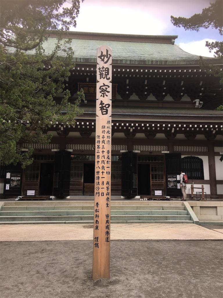f:id:TokuheiKumagai:20190612222338j:image
